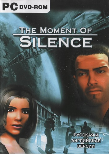 The Moment Of Silence / Момент Истины [P] [RUS + ENG / ENG] (2005) [7Wolf]