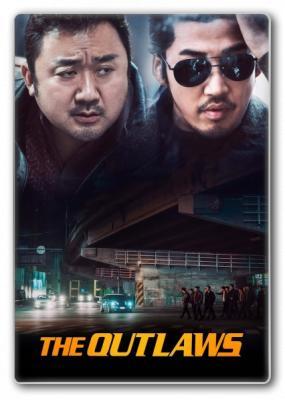 Криминальный город / Beomjoi dosi / The Outlaws (2017) BDRip 720p