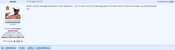 https://i108.fastpic.ru/thumb/2018/1129/9f/e1d110069b9b37e279bcee418f6f3c9f.jpeg