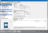Actual Virtual Desktops 8.13.3