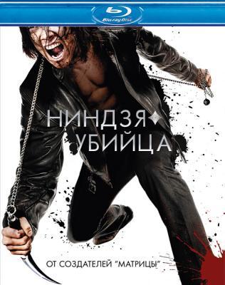 ������-������ / Ninja Assassin (2009) BDRip 720p