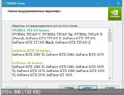 Nvidia DriverPack 418.91 RePack by CUTA