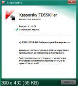 Kaspersky TDSSKiller Portable 3.1.0.24 FoxxApp