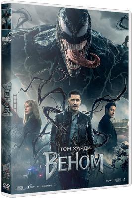 Веном / Venom (2018) BDRip 1080p 3D | HSBS