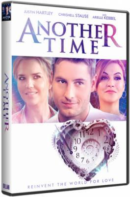 В другой раз / Another Time (2018) BDRip 1080p | HDRezka Studio
