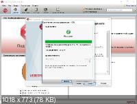 Veritas System Recovery 18.0.2.56692