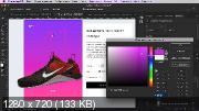 Design Photoshop. Создаем форму заказа для интернет-магазина (2018)