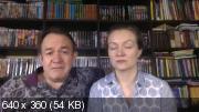 Ю.Чекчурин, О.Парханович - Как найти свое предназначение (2018) Вебинар