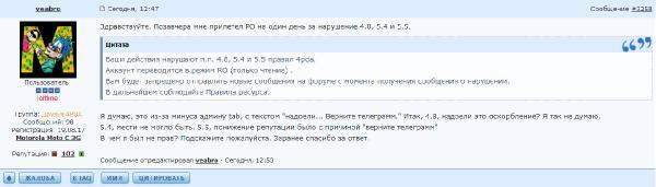 https://i108.fastpic.ru/thumb/2018/1208/65/bc41a47e50c312bfd2a07f7c877c5665.jpeg