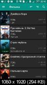 HD VideoBox   v2.10.4