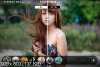 Photolemur 3 1.1.0.2388
