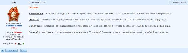 https://i108.fastpic.ru/thumb/2018/1210/28/156aeb29a6efeeb1ef36a418b5651628.jpeg