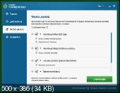 TweakBit PCSpeedUp 2016 1.8.2.42 Portable by TryRooM - Повышает скорость и производительность ПК