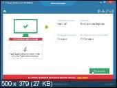 Zemana AntiMalware (Free) 2.74.2.150 Portable