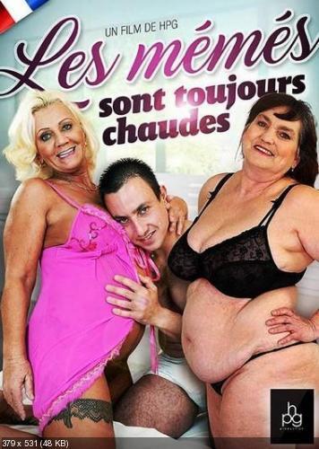 Les Memes Sont Toujours Chaudes (2016)