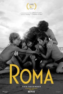 Рома / Рим / Roma (2018) WEBRip 2160p | HDR | HDRezka Studio