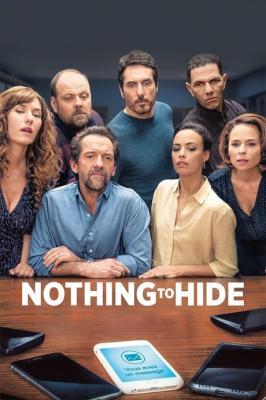 Игра / Nothing to Hide / Le jeu (2018) WEBRip 1080p | LakeFilms