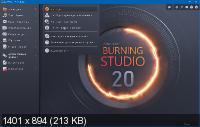 Ashampoo Burning Studio 20.0.2.7 Final