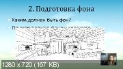 Курс по семейной мультипликации (2018/PCRec/Rus)