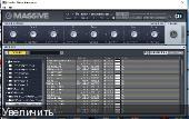 Freaky Loops - Complextro & Dubstep Vol 6 (MASSiVE) - пресеты для Massive