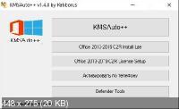KMSAuto++ v1.4.9 Portable