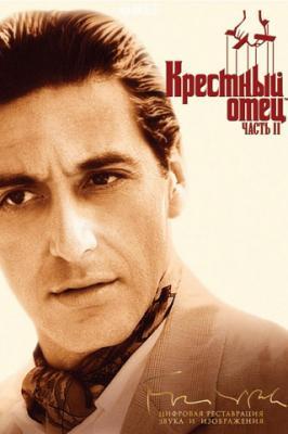Крестный отец 2 / The Godfather: Part II (1974) BDRip 1080p   HEVC 10 bit