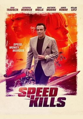 Скорость убивает / Speed Kills (2018) BDRip 1080p | iTunes