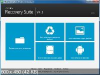 7-Data Recovery Suite Enterprise 4