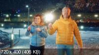 Новогодняя ночь на Первом (3 части из 3) (2019) HDTVRip