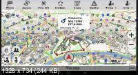 СитиГид / CityGuide GPS навигатор 10.2.141 + карты (Android)