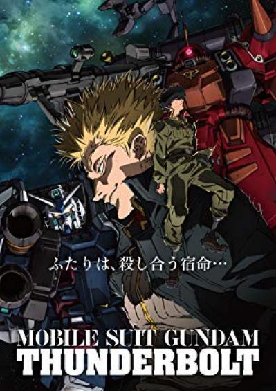 Mobile Suit Gundam Thunderbolt December Sky 2016 720p BluRay x264-GHOULS