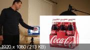 Предметная и рекламная фотосъёмка (2016) Видеокурс