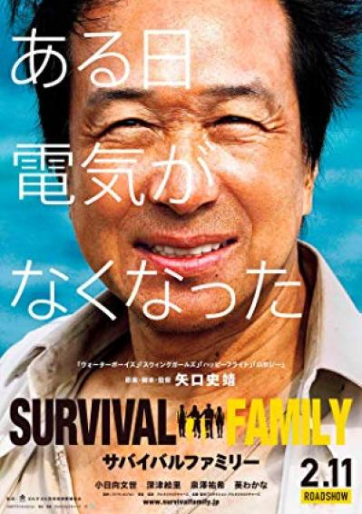 Survival Family 2016 1080p BluRay x264-REGRET