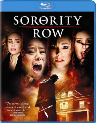 Крик в общаге / Sorority Row (2009) BDRip 1080p