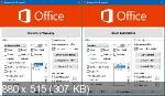 Microsoft Office 2013 SP1 Pro Plus / Standard 15.0.5101.1002 RePack by KpoJIuK (2019.01)